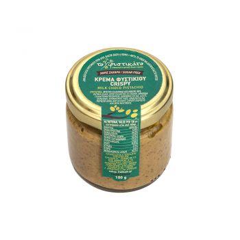 Κρέμα Φυστικιού Crispy Χωρίς Ζάχαρη 100gr