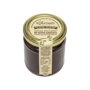Κρέμα Φιστικιού Με Μαύρη Σοκολάτα 190gr