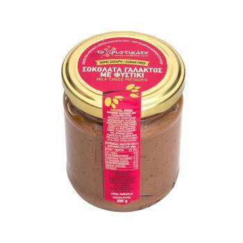 Σοκολάτα Γαλακτος με Φυστίκι 200gr